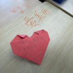 A card written in Chinese