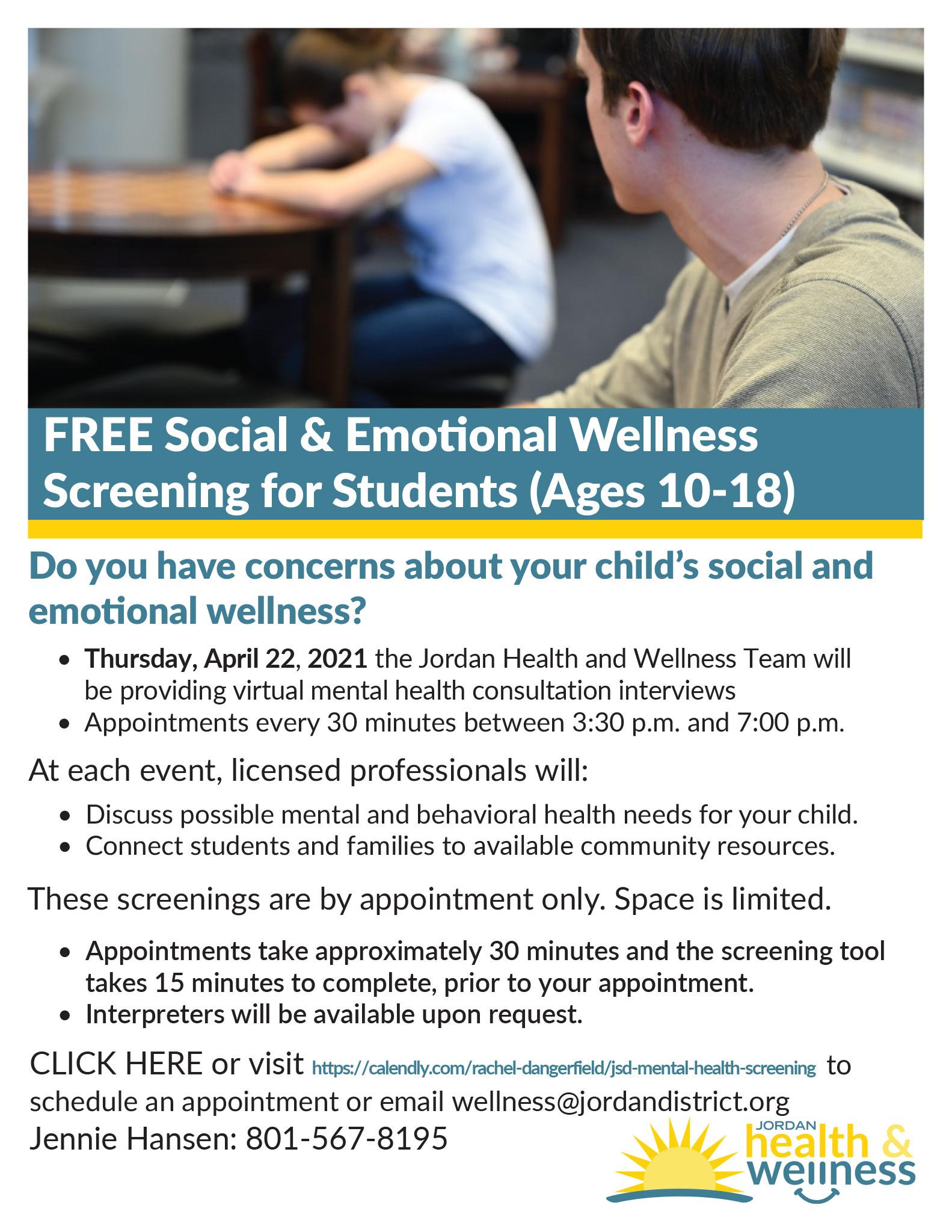 Wellness Screening Flyer
